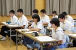 平成30年度体験入学<南陵中学校>【28】