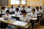 平成30年度体験入学<南陵中学校>【29】
