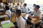 平成30年度体験入学<南陵中学校>【68】