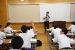 平成30年度体験入学<南陵中学校>【74】