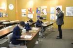 平成30年度体験入学<太宰府西中学校>【28】