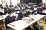 平成30年度体験入学<太宰府西中学校>【36】