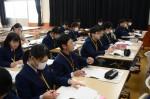 平成30年度体験入学<太宰府西中学校>【38】