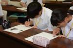 令和元年度体験入学<春日中学校>【51】