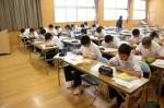 令和元年度体験入学<春日東中学校>【47】