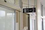 令和元年度体験入学<春日南中学校>【31】