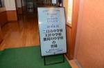 令和元年度体験入学<那珂川中学校・天拝中学校・二日市中学校>【1】
