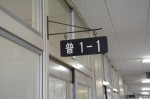 令和元年度体験入学<那珂川中学校・天拝中学校・二日市中学校>【37】