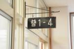 令和元年度体験入学<那珂川中学校・天拝中学校・二日市中学校>【49】