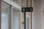 令和元年度体験入学<那珂川中学校・天拝中学校・二日市中学校>【55】