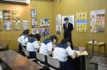 令和元年度体験入学<大野東中学校>【55】