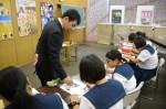 令和元年度体験入学<大野東中学校>【56】
