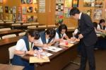令和元年度体験入学<大野東中学校>【60】