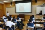 令和元年度体験入学<大野東中学校>【61】