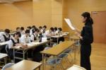 令和元年度体験入学<筑紫丘中学校>【27】