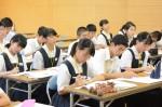 令和元年度体験入学<筑紫丘中学校>【29】