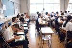 令和元年度体験入学<筑紫丘中学校>【53】