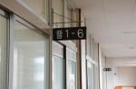 令和元年度体験入学<筑紫丘中学校>【58】