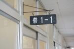 令和元年度体験入学<福岡教育大学附属福岡中学校>【28】
