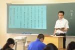 令和元年度体験入学<福岡教育大学附属福岡中学校>【32】