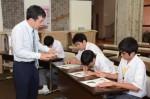 令和元年度体験入学<福岡教育大学附属福岡中学校>【39】