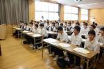 令和元年度体験入学<学業院中学校・平尾中学校>【8】
