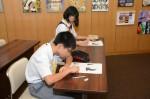 令和元年度体験入学<学業院中学校・平尾中学校>【50】