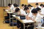 令和元年度体験入学<三国中学校>【46】