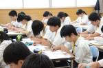 令和元年度体験入学<三国中学校>【47】