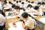 令和元年度体験入学<三国中学校>【48】