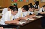 令和元年度体験入学<春吉中学校>【36】