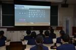 令和元年度体験入学<太宰府西中学校2年生>【7】