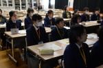 令和元年度体験入学<太宰府西中学校2年生>【12】