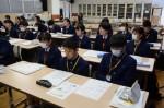 令和元年度体験入学<太宰府西中学校2年生>【35】