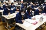 令和元年度体験入学<太宰府西中学校2年生>【37】