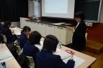 令和元年度体験入学<太宰府西中学校2年生>【38】