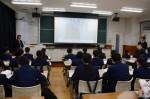 令和元年度体験入学<太宰府西中学校2年生>【55】