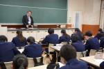 令和元年度体験入学<太宰府西中学校2年生>【63】