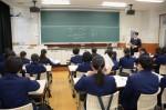 令和元年度体験入学<太宰府西中学校2年生>【69】