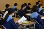 令和2年度体験入学<大利中学校2年生>【3】