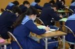 令和2年度体験入学<大利中学校2年生>【23】