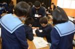令和2年度体験入学<大利中学校2年生>【50】