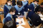 令和2年度体験入学<大利中学校2年生>【51】