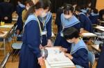 令和2年度体験入学<大利中学校2年生>【59】