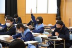 令和2年度体験入学<大利中学校2年生>【73】