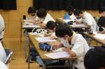 令和3年度体験入学<三国中学校>【24】