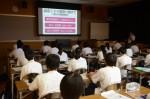 令和3年度体験入学<三国中学校>【58】
