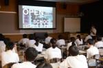 令和3年度体験入学<三国中学校>【63】