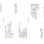 普通科3年2組 林 彩美 作品