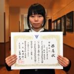 全国大会推薦 デザイン科2年1組 柴田真友子
